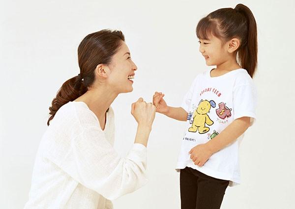 Trong một số trường hợp, bạn cần phải có sự thoả thuận với trẻ - cách dạy con của người nhật