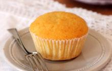 Cách làm bánh cupcake tuyệt ngon không cần lò nướng